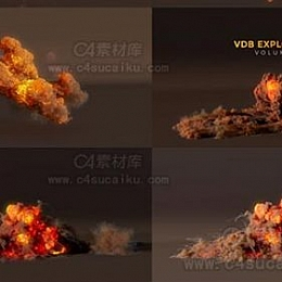 C4素材网首发资源-爆炸VDB素材【含OC工程】