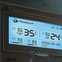 【二更小分队】-空调场景C4D工程by浮世绘