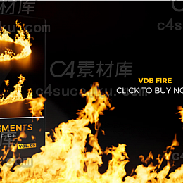 C4素材网-C4D素材-VDB-火焰火苗烟火动画素材