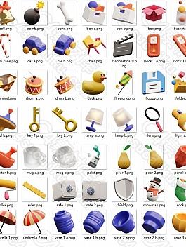 C4素材网-Blender工程-100组卡通3D图标
